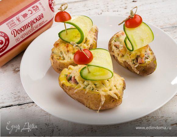 Картофельные лодочки с цветной капустой и колбасой