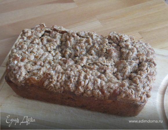 Кекс с цукини, яблоком и штрейзелем (Crumb Apple Zucchini Bread)