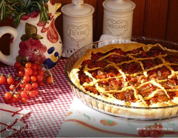 Средиземноморский пирог с брынзой, помидорами и карамелизированным луком
