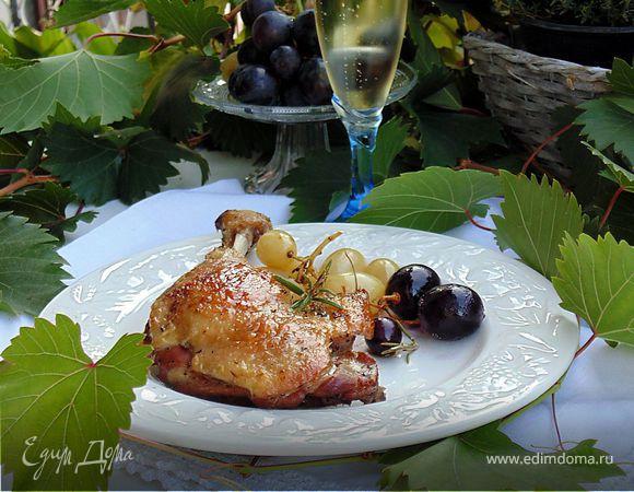 Утка с пряным виноградом
