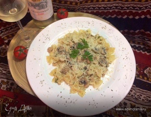 Фарфалле рецепты с курицей и грибами