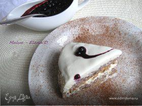 Вестфальский ореховый торт-парфе с соусом из черники