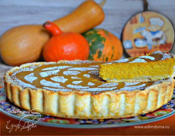 Американский тыквенный пирог с корицей
