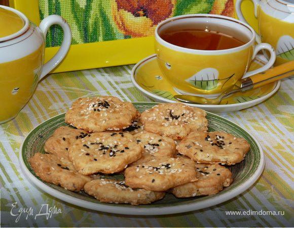 Сырное печенье с тмином и кунжутом
