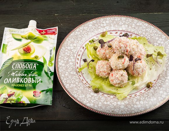 Салат-закуска «Елочные шарики»