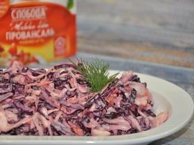 Салат «Коул слоу» с краснокочанной капустой