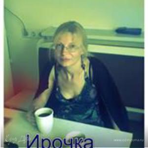 Ирина Герасимович