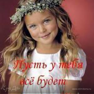 Yulia Fathi