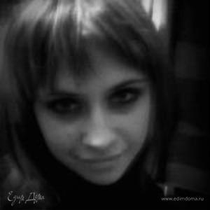 Anastasiya Tumma