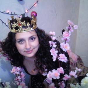Эльмира