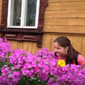Natasha Vakina