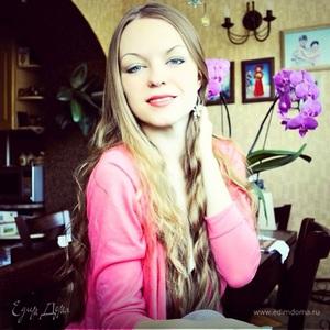 Eugenia Y.