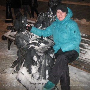 Cабирзянова Наталья