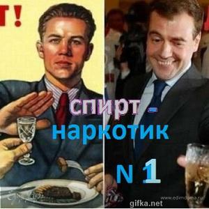 Денис Воронов