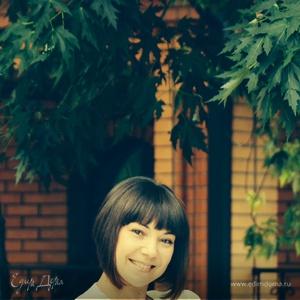 Марина Сергеевна