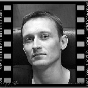 Dmitriy Kovalev