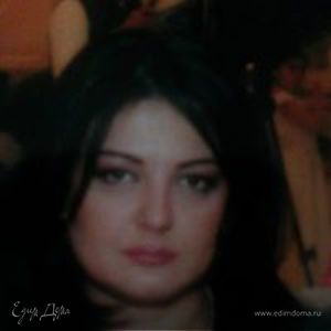 Christina Svasyan