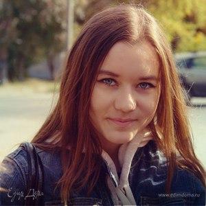 Алина Краса