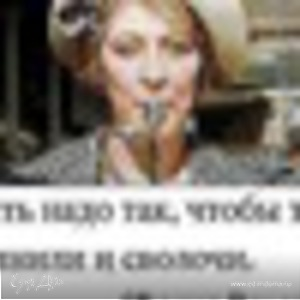Наталия Черницкая