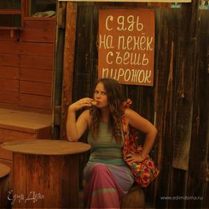 Бориславка Шарова
