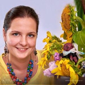 Елена Кишинская