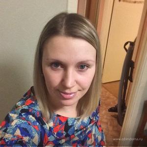 Анастасия Стефановская