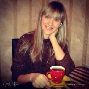 Марина Максименко
