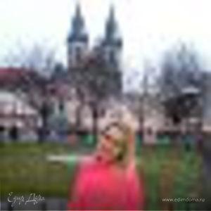 Наталья )))