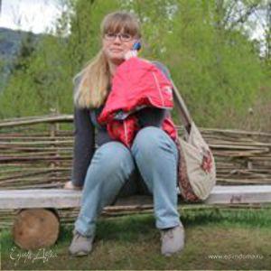 Iryna Myroshnychenko