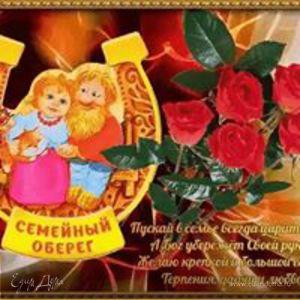 Галина Курицына
