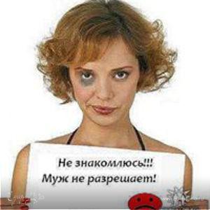 Naira Gogashvili