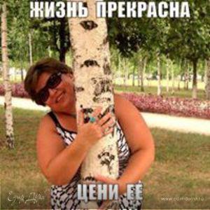 Елена Доля