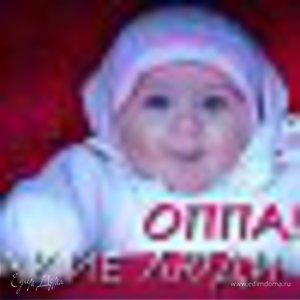 Елена Самохина