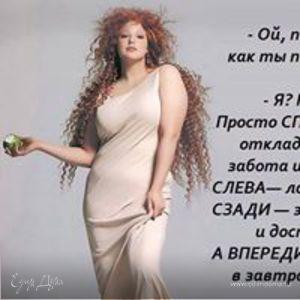 Oksana Hutsol