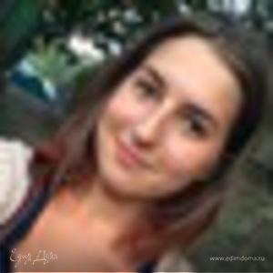 Анастасия Сергиенко