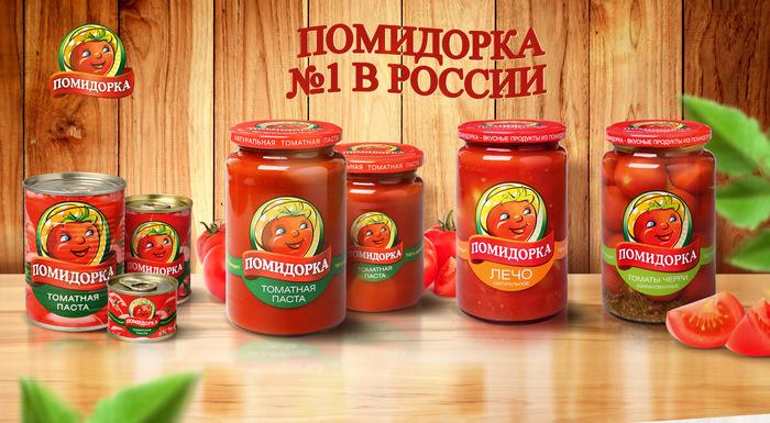 Годовой запас продукции ТМ «Помидорка»