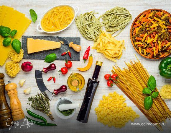 Конкурс рецептов «Италия в каждом доме!» от Candy