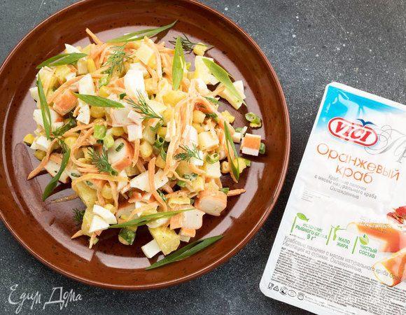 Конкурс рецептов от VICI «Все любят крабов!»