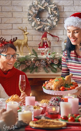 Конкурс рецептов «Готовимся к празднику вместе!»