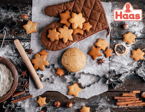 Фотоконкурс в Instagram  «Вкус новогоднего праздника с Haas»