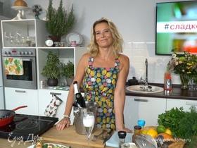 Рецепт семги в кокосовой панировке с салатом от Юлии Высоцкой | #сладкоесолёное №53