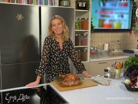 Цыпленок, запеченный с каштанами и беконом, от Юлии Высоцкой | #сладкоесолёное №105