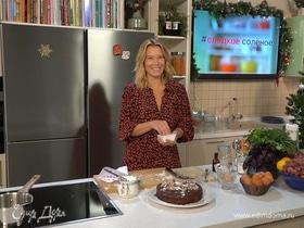 Новогодний шоколадный пирог с имбирными цукатами от Юлии Высоцкой | #сладкоесолёное №106