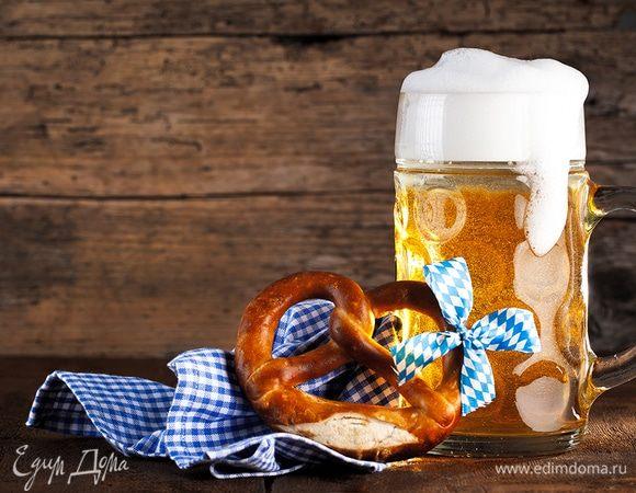 Октоберфест, крупнейший в мире фестиваль пива (Бавария, Мюнхен)