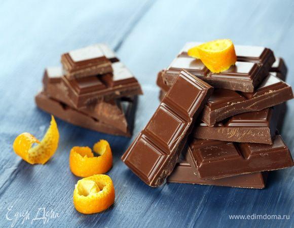 Шоколад горький с апельсиновой цедрой