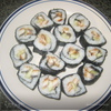 Суши. Ролл с копчёным угрем и огурцом
