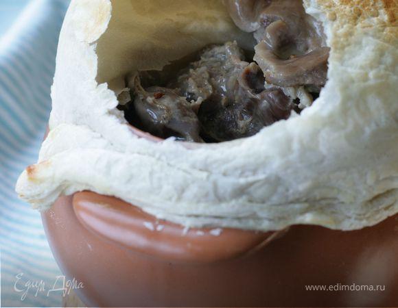 Куриные потрошка, тушеные в горшочке