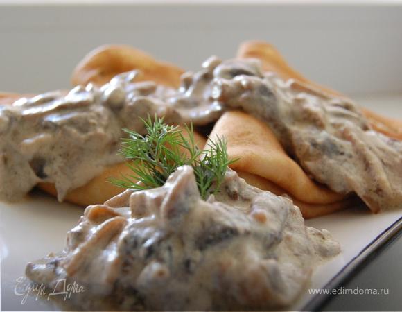 Сливочно-грибные блинчики под сливочно -грибным соусом!Ай,да Масленица!!!