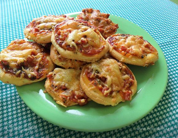 Закусочные мини-пиццы...