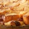 Хлебный пудинг с вяленой клюквой и апельсинами